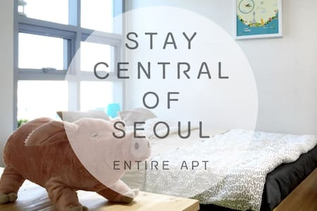 "Brand new studio ""Basecamp"" where is comfy & convenient place. • Portable WiFi • 2 mins from subway & Air-Bus Stop! • 24hr Store/Restaurant, CheongGye Stream nearby • You can just walk to the historic & hot place."