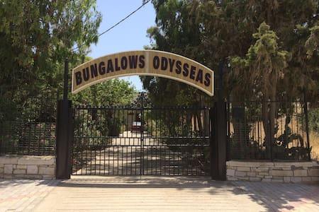 Bungalows Odysseas - Matala