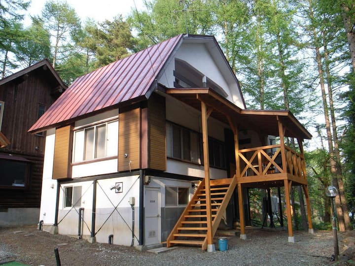 Condominium wrapped in the beautiful forest nature at the foot of Bandai Mountain【しゃくなげNO.1】