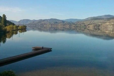 Private Lake Front Suite with Private BEACH!! - Penticton - Dům pro hosty