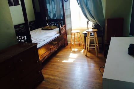 room in home 12 miles Boston - Dedham
