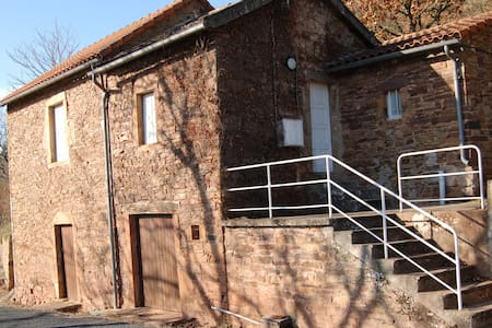 Maison Au Coeur De L Aveyron a BROQUIES - Montlaur