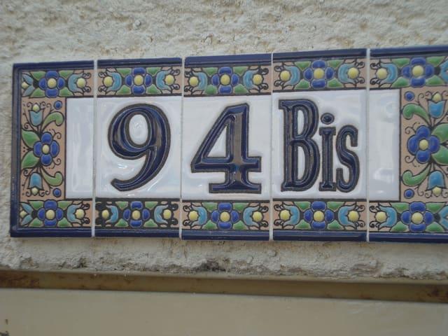 Le 94 bis - Saint-Ciers-sur-Gironde - Haus