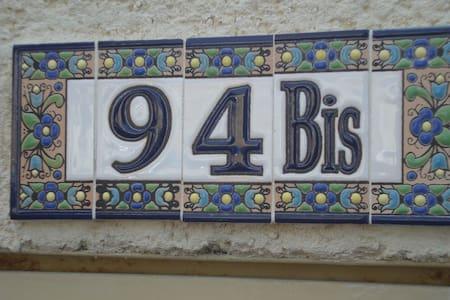 Le 94 bis - Saint-Ciers-sur-Gironde - 独立屋
