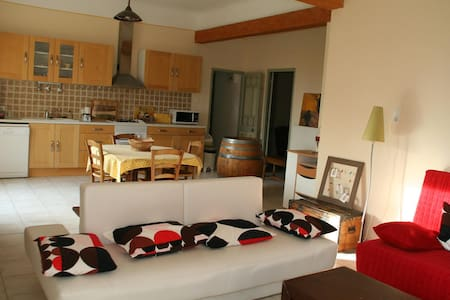 Appartement indépendant dans mas provençal