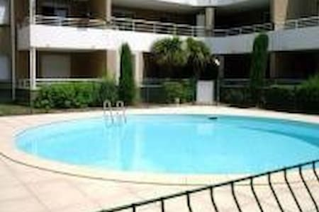 Apartment in residence with swimming pool - Carcasona - Departamento