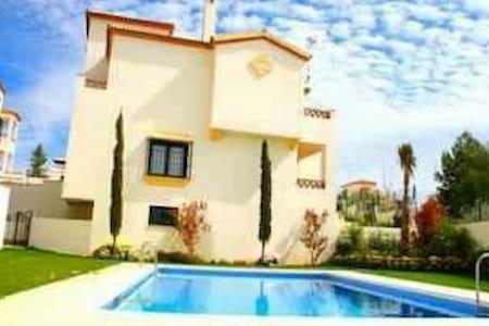 Residencial la Carpia - Arriate - 獨棟