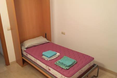 Habitación con baño privado - A - Apartment