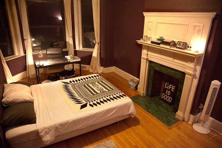 Spacious Private Room near Havard Avenue - Boston