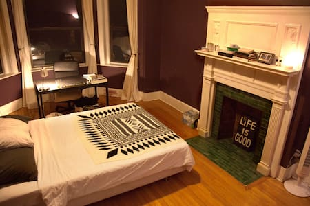 Spacious Private Room near Havard Avenue - Boston - Appartement