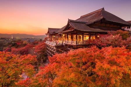 Middle of centre, 3min walk from Shijo sta. #405 - Shimogyo Ward, Kyoto - Lakás