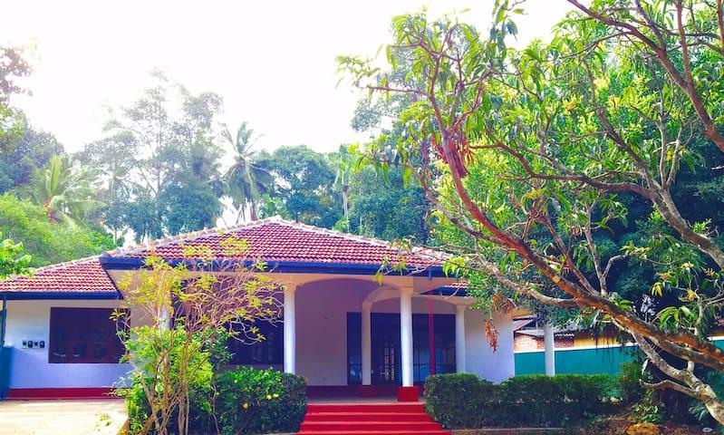 Serendib Villa - Matale - Villa