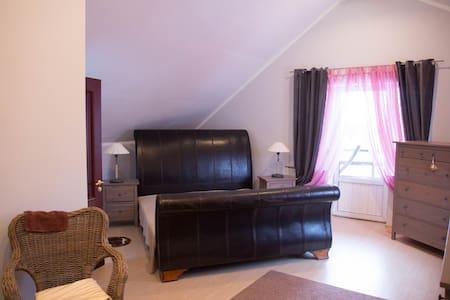 Комната в уютном гостевом доме - Glukhovo