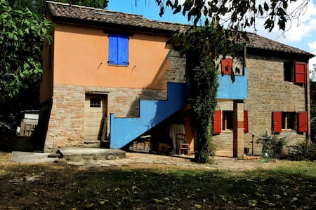 A beautiful countryhouse in Marche - Poggio San Marcello - Inap sarapan
