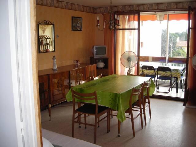 Appartement à 200 m plage residence parking privé - Saint-Cyr-sur-Mer - Apartamento