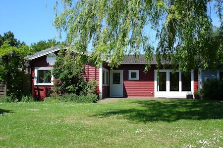 Ferien im skandinavischen Holzhaus - Dörphof - Apartment