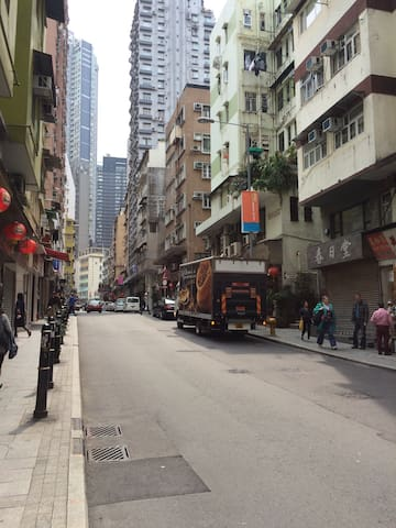 LOVELY FLAT IN HEART OF SHEUNG WAN - Hong Kong - Ev