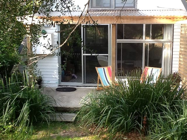 Kianinny Cottage - Tathra - House