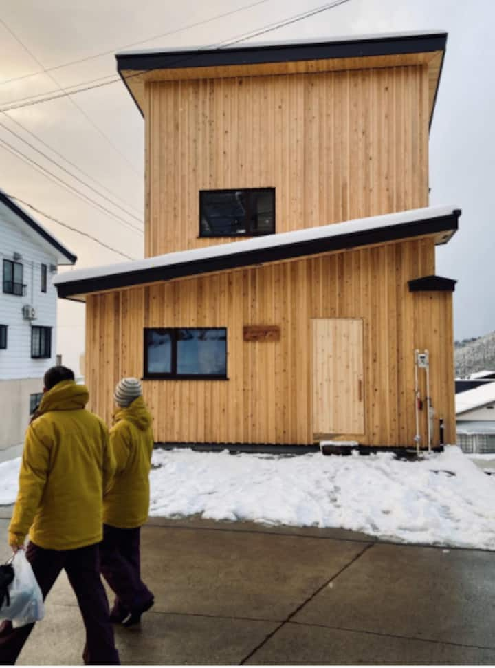 Montefino- a warm modern eco-house.