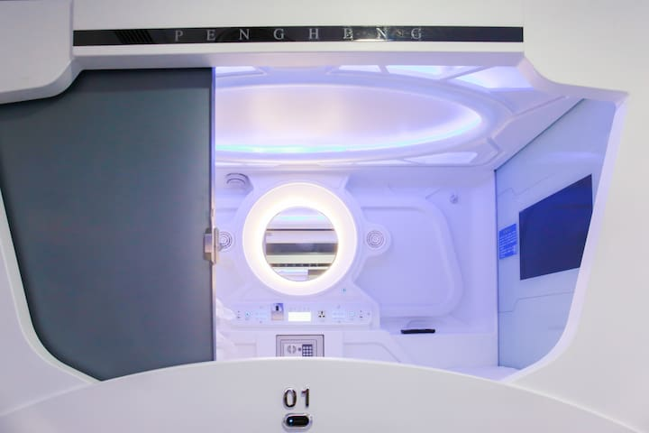 Xingyu Space Capsule Hotel near Convention Center1