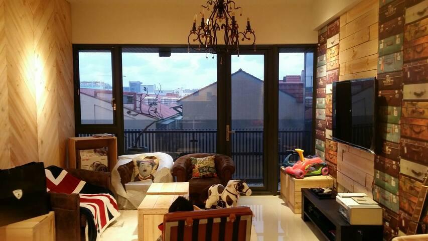 CozyRoom竹北/家庭入住2+2 Light採光明亮&充滿驚喜 - Zhubei City - Apartamento
