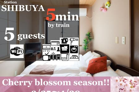 FF73 5min to Shibuya/2min walk to the closest STN - Setagaya-ku - Apartamento