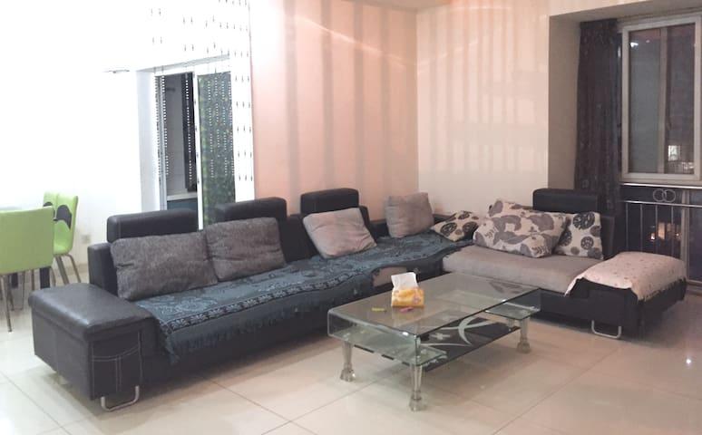比邻河边公园 家乐福 简约舒适大空间 - Chengdu - Apartamento
