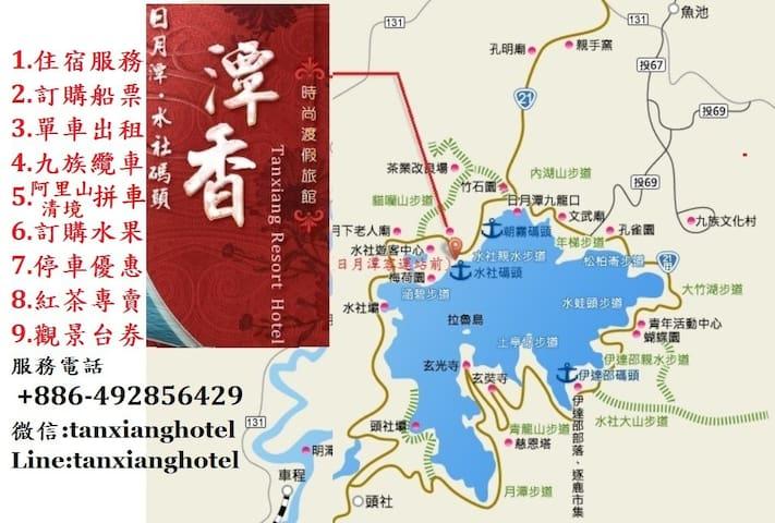 潭香旅館-豪華4人房-日月潭水社碼頭-限平日 - Yuchi Township - Lägenhet