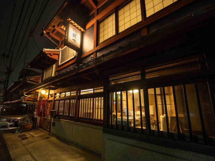 【Heritage Machiya Stay 】Inase 粋世 B&B- Twin Room 秋月