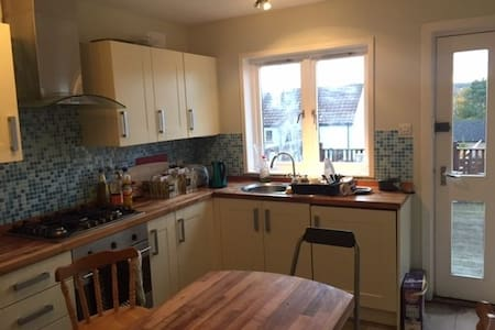 Comfortable room in shared house - Aberdeen - Hus