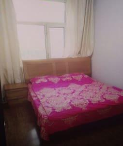 典雅简洁温馨公寓。 - 黑河