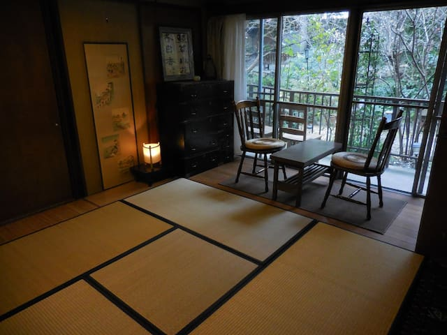 Kyoto small house garden view room(A) - Kyoto - House