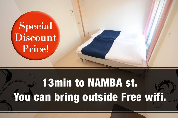 Cozy room to stay. 5mins to JR namba - Naniwa-ku, Ōsaka-shi - Apartemen