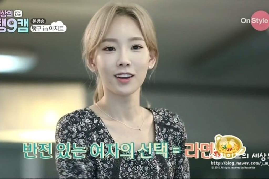 Taeyeon of Girls Generation had staied YUNI HAUS