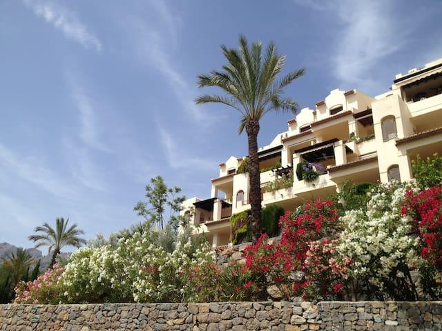 Casa Gadea - Beautiful Appt in Villa Gadea.