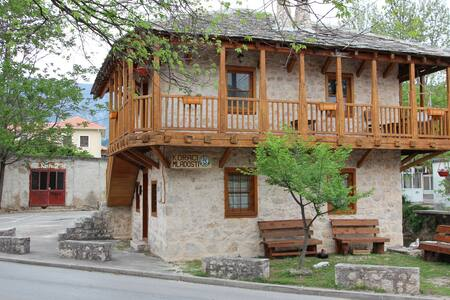 Heritage House Konak