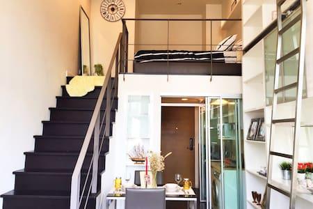 NewHip Duplex•300m to BTS•Comfy Bed - Apartment