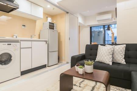 Roppongi Hills / Azabujuban Comfortable Studio - Minato-ku - Pis