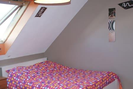 1 chambre  calme à proximité immédiate de nantes - Carquefou - 独立屋