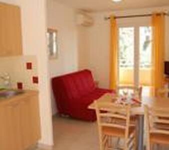 Appartement T2 meubé et équipé en résidence - 阿洛 (Allauch) - 公寓