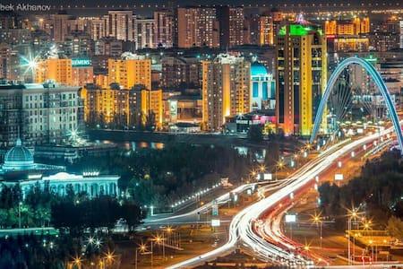 Район Цирка - Astana - Daire
