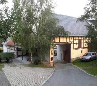 Ferienhaus im Birkenhof