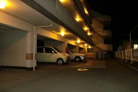 【C室】〈2名様〉SDベッドプラン 平日5500円~ - Apartment
