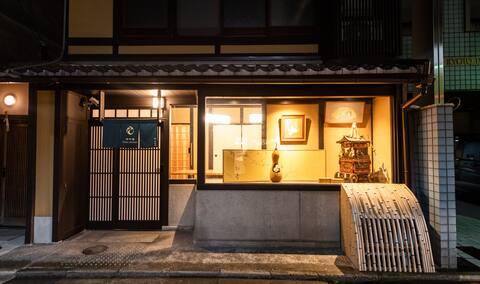 Kumo Machiya, Sijo&Kamogawa&Shopping, Family