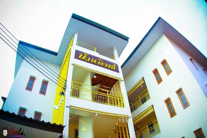 BannTIP - Tambon Tha it - Διαμέρισμα