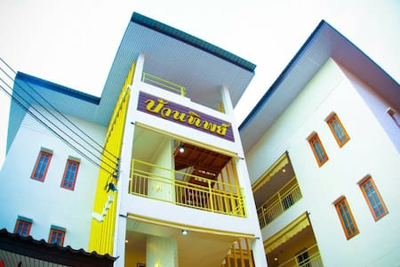 BannTIP - Tambon Tha it - Appartement