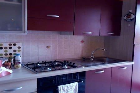 La Petite Maison - Milazzo - 公寓