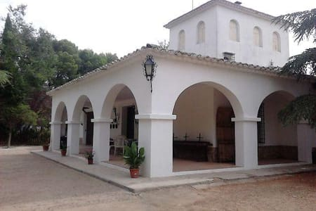 Casa rural El Prior de El Toboso