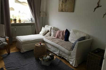 Central, modern & cosy flat close to Isar - 慕尼黑 - 公寓