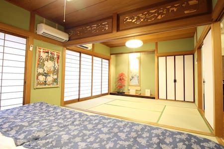 Peace Park ,Up to 12p,Traditional Japanese House